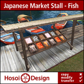 Discount - Japanese Market Stall Fish