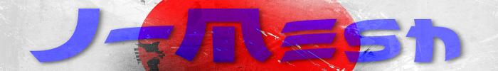 J mesh logo banner marketplace