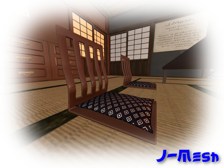 Zaisu Japanese Chair (Back Rest)