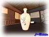 Vase Japanese Style 01