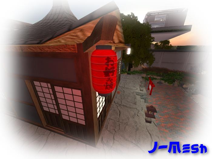 Lampion Japanese Style Set Red & White