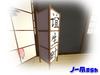 Lamp (Floor Lamp) Japanese Style 01