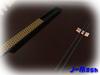 Chopsticks (Hashi) Case Set 01