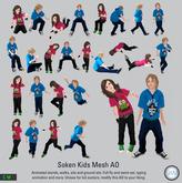 [SKM] Cute Promo Soken Child Ao