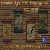 Oriental Tapestry hanging set of 4 (bagged)