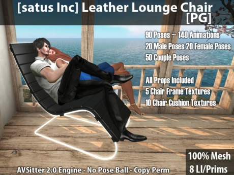 [satus Inc] Leather Lounge Chair [PG]