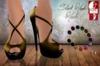 .Chicago Ink. - Slink High Heels *13 Colors/HUD*