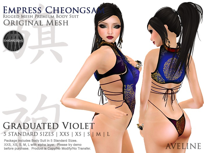 Asian Licentious Empress Cheongsam - [Rigged Mesh] Graduated Violet