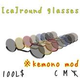 [ca]round glasses