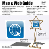 *AQF* Map & Web Guide - World map teleporter and website loader