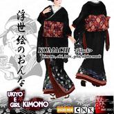 ~Ss~UKIYOeGIRL Kimono KOMACHI -Black-