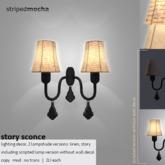 striped mocha - story sconce