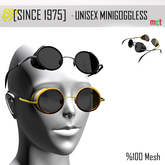 [Since 1975] - MiniGoggles ***Group gift inworld ***