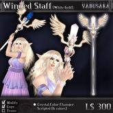 < Yabusaka > Winged Staff White Gold