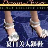 misao-white rose shoes