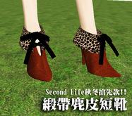 misao-short boot