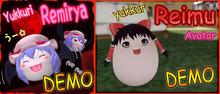 Yukkuri Remirya DEMO