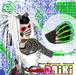 NDN - Daiki : Neon Facemask - Unisex