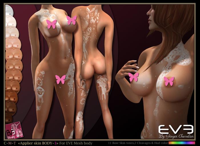 *!* EVE applier Full color BODY skin-3 Mousse