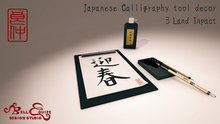 {BE}Japanese Calligraphy tool decor