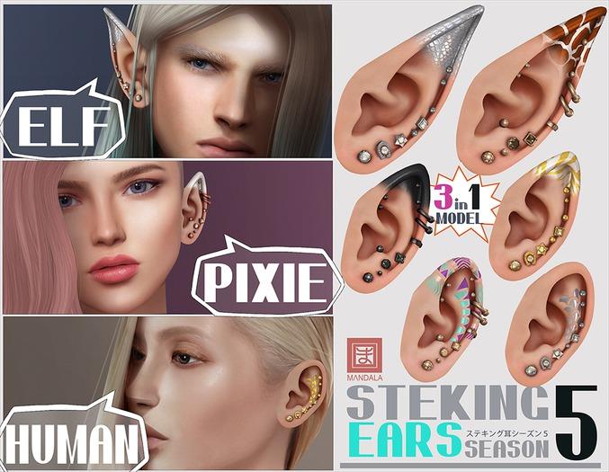 UNISEX[MANDALA]STEKING_EARS_Season 5 (wear me to unpack)*