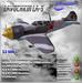 LA-5 EG Aircraft(box)