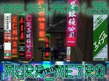 *TRIX* Neon Sign Pack #1