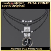 LW_ Mesh Necklace - Full Perm 16