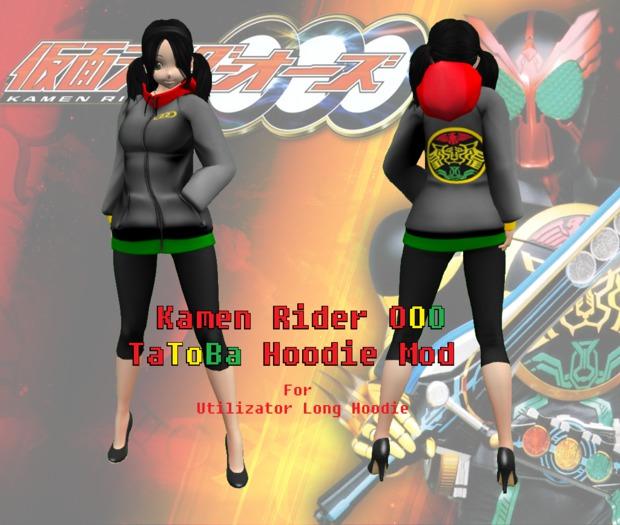{KK} - Kamen Rider OOO Hoodie Mod