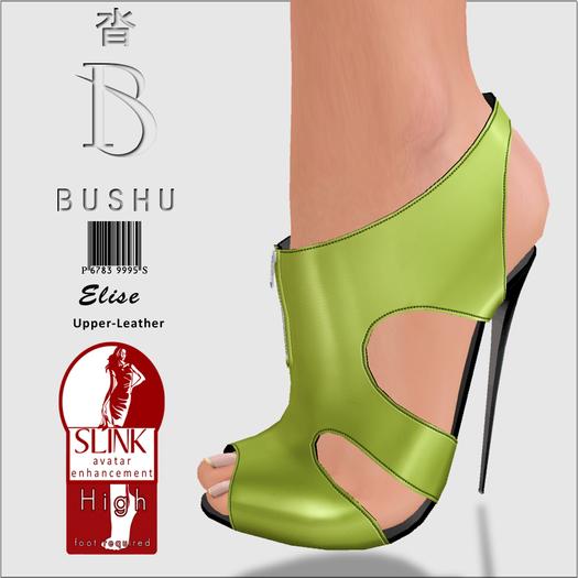 Bushu Elise Apple