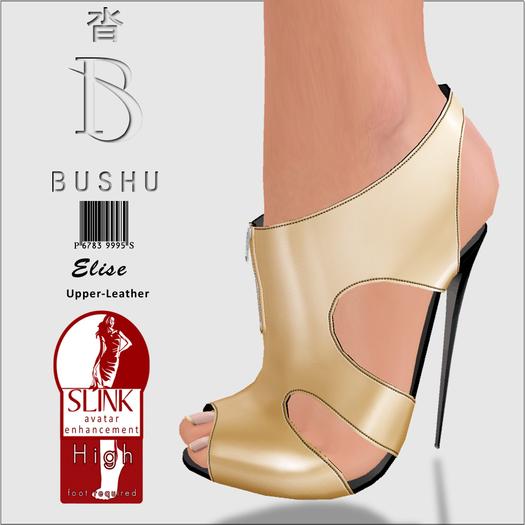 Bushu Elise Butterscotch