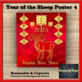 Year of the Sheep Poster 4