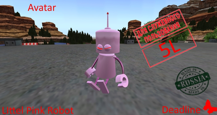 Pink Robots Avatar