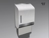 Paper Towel Dispenser 001