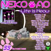 :KH: NEKO AO -Life is meow- (Cat AO) 3 Size set