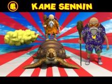 DBO - MCH - Kame-Sennin - Pack v0.1