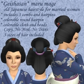 *GEISHASAN* MARU MAGE V1.2