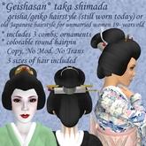 *GEISHASAN* TAKA SHIMADA V1.2 (geisha/geiko hair)