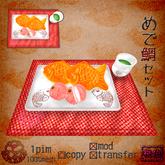 めで鯛(鯛焼き)&お茶セット/Medetai Set(Japanese festival foods / a fish‐shaped pancake filled with bean jam & Japanese green tea)