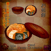 お煎餅/osenbei(Japanese foods/a rice cracker.)