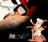 6.(^-^*)Koi Chi`Akuma Chibi~Siri-Box