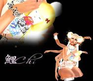 7.(^-^*)Koi Chi`Tenshi Chibi~Mi-Box