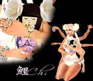 8.(^-^*)Koi Chi`Geisha Chibi~La`na