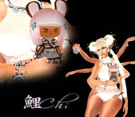 9.(^-^*)Koi Chi`Mausu Chibi~Koi