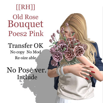 [[RH]] Old Rose Bouquet -Pink- Pose2