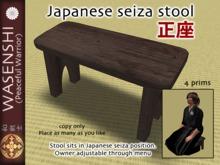 Wasenshi Japanese Seiza stool