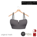 .miss chelsea. Bralet Grey CLEARANCE