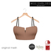 .miss chelsea. Bralet Tan CLEARANCE