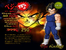 Vegeta Complet Avatar. 4.0 (Boxed)