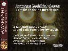 Japanese Buddhist chants for Temple or shrine meditation